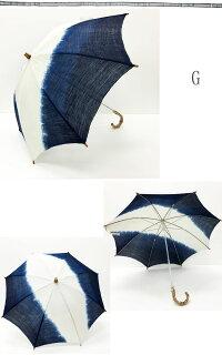 送料無料!職人が一つ一つ丁寧に染め上げた、上質な日傘。引き染め手作りハンドメイド手染めパラソルひがさ伸縮竹長傘藍色紺色ネイビーブルー