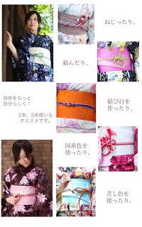 ◆メール便発送OK!!◆正絹組み紐寒色選べる全30色個性的カラーであなただけのスタイルを!/無地帯締め飾りひも着物浴衣ニコアンティーク01-04-13-006