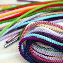 ◆全20色◆ レトロ & ロマンティックカラー 正絹 帯締め おびじめ 丸くけ 綱 絹100% 小紋 袷 単衣 着物 振袖 シンプル 無地 個性的カラーであなた...