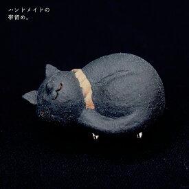 帯どめ おびどめ 着物 きもの 和服 帯飾り ハンドメイド 三分紐用 動物 猫 黒