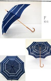 日傘uvカット日本製有松絞り手作りハンドメイド手染めパラソルひがさ長傘藍色紺色黒色ネイビーブルーブラック職人が一つ一つ丁寧に染め上げた、上質な日傘。