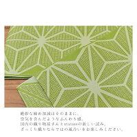 絶妙な締め加減はそのままに、空気を含んだようなふんわり感。【utatane日本製ざっくり織り麻の葉半幅帯】赤黄緑
