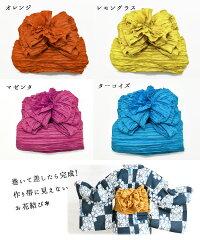 着付けが簡単な作り帯のタイプです♪多彩なカラバリで自分だけの浴衣コーディネートが完成♪【くしゅっと可愛い!しわふわ・フラワー結び兵児つくり帯全16色】大人から子供まで使えます!#へこおび#ゆかた用#シワ加工#ニコアンティーク#hobi-t005