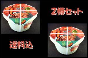 樽詰めキムチのおせんべい 2樽セット【税・送料込】
