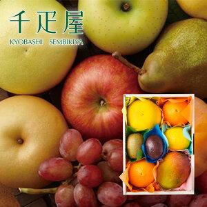 京橋千疋屋 果物詰合せ(季節の果物、4〜5種類程) 【クール便(冷蔵)】
