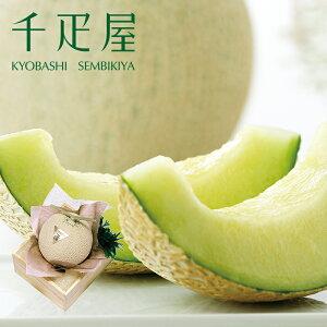 京橋千疋屋 マスクメロン1個・桐箱入(約1.3kg) 【常温便】