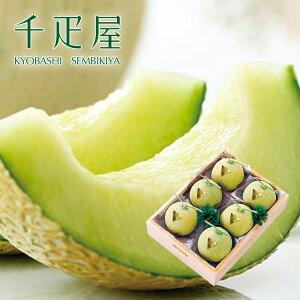 京橋千疋屋 マスクメロン6個・桐箱入(1玉 約1.3kg) 【常温便】