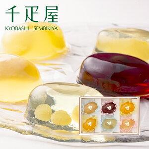 京橋千疋屋 フルーツゼリー6個入 【常温便】