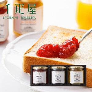 京橋千疋屋 ジャム(大)3本入 【常温便】