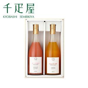 京橋千疋屋 トロピカル果汁2本入(マンゴー・グァバ・パッションフルーツから2種類) 【常温便】