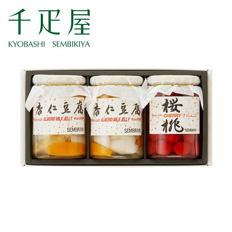 京橋 千疋屋 せんびきや 杏仁豆腐(2本)&フルーツコンポート(1本)
