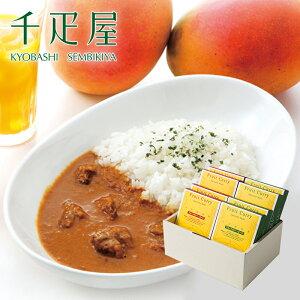 京橋千疋屋 フルーツカレー詰合せ(8箱入) 【常温便】