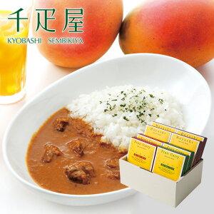 京橋千疋屋 ハヤシ&フルーツカレーセット 【常温便】