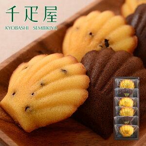 京橋千疋屋 フルーツ焼き菓子(マドレーヌ3種)6個入 【常温便】