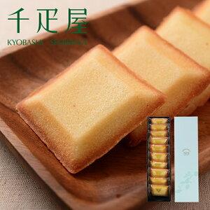京橋千疋屋 フルーツ焼き菓子「フリアン」 【常温便】