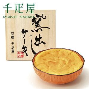 京橋千疋屋 窯出しチーズケーキ 【クール便(冷蔵)】