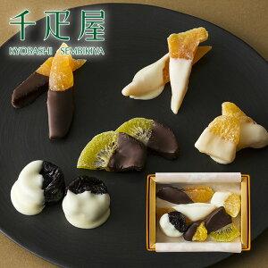 京橋千疋屋 ※お届けは2月1日から※ ドライフルーツ×チョコレート6個入 【常温便】