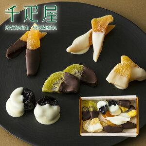 京橋千疋屋 ※お届けは2月1日から※ ドライフルーツ×チョコレート12個入 【常温便】