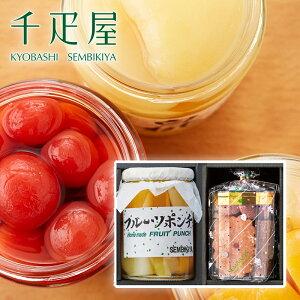 京橋千疋屋 フルーツコンポート&クッキーミニギフト 【常温便】