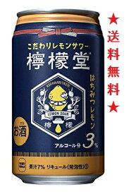 【送料無料】【コカ・コーラ】檸檬堂 はちみつレモン 350mlx1ケース(24本)