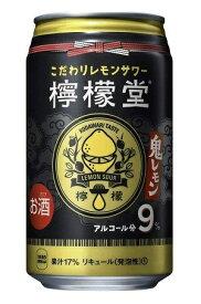 【コカ・コーラ】檸檬堂 鬼レモン 350mlx12本