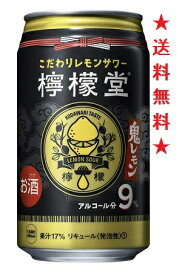 【送料無料】【コカ・コーラ】檸檬堂 鬼レモン 350mlx1ケース(24本)