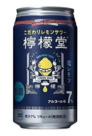 【コカ・コーラ】檸檬堂 塩レモン 350mlx12本