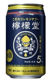 【コカ・コーラ】檸檬堂 定番レモン 350mlx12本