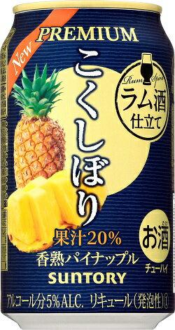 サントリーこくしぼりプレミアム〈香熟パイナップル〉350mlx6本