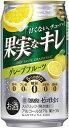 【2017年3月7日リニューアル発売】タカラ果汁入り糖質ゼロチューハイゼロ仕立て果実なキレ〈グレープフルーツ〉350mlx12本