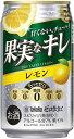 【2017年3月7日リニューアル発売】タカラ果汁入り糖質ゼロチューハイゼロ仕立て果実なキレ〈レモン〉350mlx12本