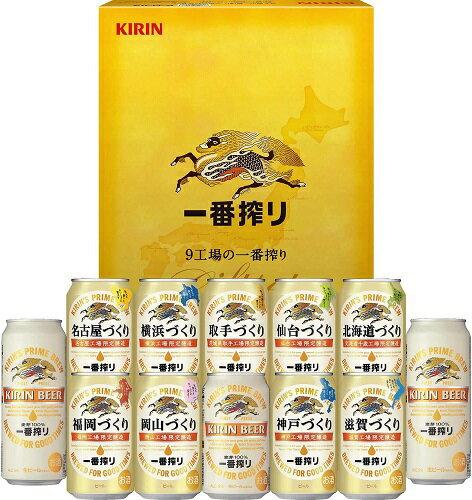 キリン 9工場の一番搾り 詰め合わせセット K−NJI3【楽ギフ_包装】【楽ギフ_のし】【楽ギフ_のし宛書】