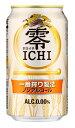 【2017年4月11日新発売】キリン 零ICHI 350mlx1ケース(24本)【ビールテイスト清涼飲料】
