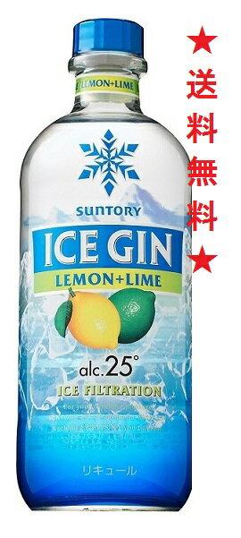 【送料無料】サントリー アイスジン レモン&ライム 500mlx6本