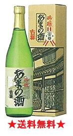 【送料無料】天野酒 吟醸 吉祥 720mlx3本