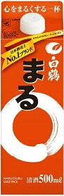 白鶴 まる パック 500mlx1本