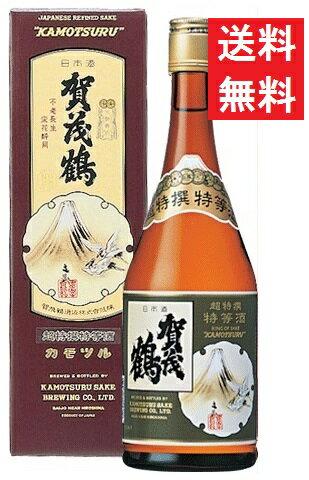 【送料無料】賀茂鶴 特別本醸造 超特選特等酒 720mlx3本