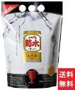 【送料無料】菊水 ふなぐち 一番しぼり 本醸造 生原酒スマートパウチ 1500mlx1ケース(6本)