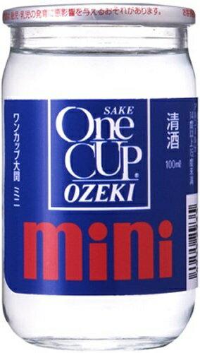 大関 ワンカップ ミニ 100mlx1ケース(30本)