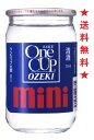【送料無料】大関 ワンカップ ミニ 100mlx1ケース(30本)