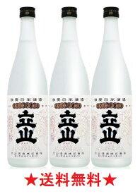 【送料無料】【銀嶺立山】純米吟醸 立山 720mlx3本
