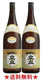 【送料無料】【富山県】銀嶺立山 純米酒 1800mlx2本