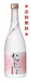 【送料無料】【壱岐の蔵酒造】なでしこ 花酵母仕込み 麦焼酎 25° 720mlx6本