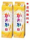 【送料無料】麦焼酎 かのか 25度 1.8Lパックx2本【甲乙混和焼酎】