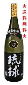 【送料無料】【琉球泡盛】琉球 古酒 43゜ 1800mlx1本(古酒60%ブレンド)