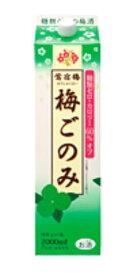 鴬宿梅 梅ごのみ 8゜ 2000mlパックx1本