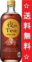 【2017年4月4日新発売】【送料無料】サントリー 紅茶のお酒 夜のティー500mlx6本