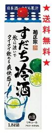 【送料無料】菊正宗 すだち冷酒 10度 1800mlパックx6本