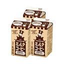 ホウライのミルクコーヒー300ml【3個セット】【送料込】週末限定感謝価格(冷蔵)