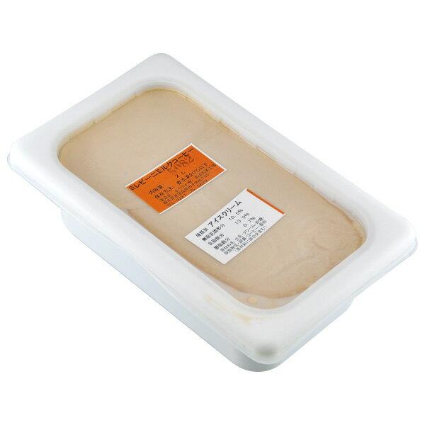 ミレピーニ業務用2Lミルクコーヒー(冷凍)